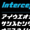 INTERCEPTOR-Cover.gif